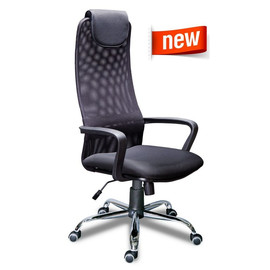 Кресло компьютерное Мирэй Групп МГ-8 PL ХРОМ