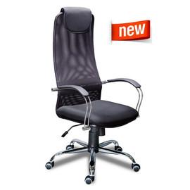 Кресло компьютерное Мирэй Групп МГ-8 ХРОМ