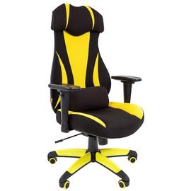 Кресло для геймеров Chairman Game 14 Желтый