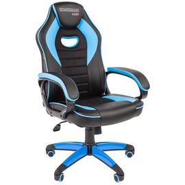 Кресло для геймеров Chairman Game 16 Голубой