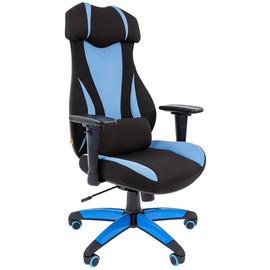 Кресло для геймеров Chairman Game 14 Голубой