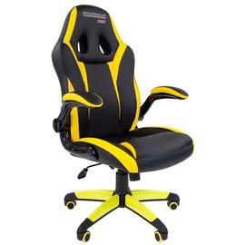 Кресло для геймеров Chairman Game 15 ЖелтоеКресло для геймеров Chairman Game 15 Желтое