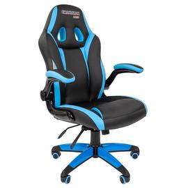 Кресло для геймеров Chairman Game 15 Голубое