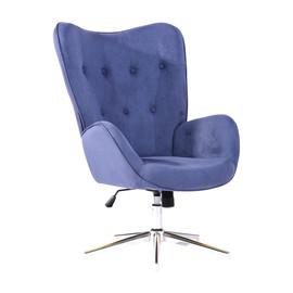 Кресло Филадельфия синий Stool Group
