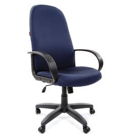 Компьютерное кресло для руководителя Chairman 279  JP15-5 черно-синий