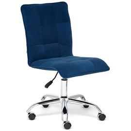 Кресло офисное «Zero» флок , синий, 32 TetChair