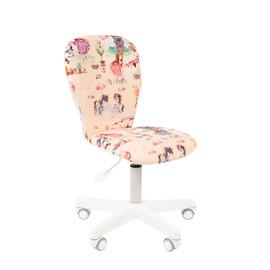 Кресло для детской комнаты Chairman  KIDS 105 белый пластик (Принцессы)