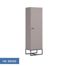 CALIPSO Шкаф закрытый БАЗАЛЬТ (138H002 E8B5 (9005))