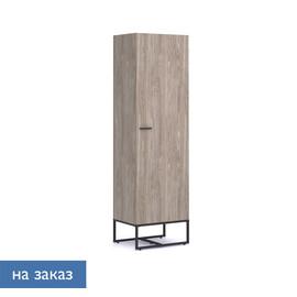 CALIPSO Шкаф закрытый ОРЕХ БАРСЕЛОН/БАЗАЛЬТ (138H002 E8B5 (9005))