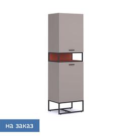 CALIPSO Шкаф с открытой полкой БАЗАЛЬТ/КИРПИЧНЫЙ (138H003 E8/1G (9005))