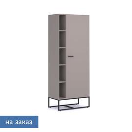 CALIPSO Шкаф с открытыми полками БАЗАЛЬТ (138H005 E8/E8 (9005))