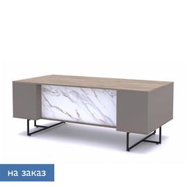 CALIPSO Стол письменный L200 ОРЕХ БАРСЕЛОН/МРАМОР (138S002 Мрамор (9005))