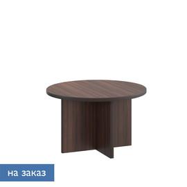 LEGNO Стол переговоров D128 ОРЕХ (102 905 WA)